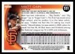 2010 Topps #531  Matt Cain  Back Thumbnail