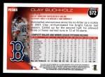 2010 Topps #572  Clay Buchholz  Back Thumbnail
