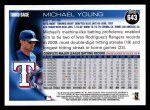 2010 Topps #643  Michael Young  Back Thumbnail