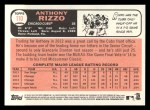 2015 Topps Heritage #110 A Anthony Rizzo  Back Thumbnail