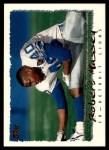 1995 Topps #68  Robert Massey  Front Thumbnail