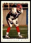 1995 Topps #117  Matt Darby  Front Thumbnail