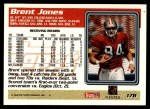 1995 Topps #178  Brent Jones  Back Thumbnail
