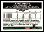 1995 Topps #226  Kyle Brady  Back Thumbnail