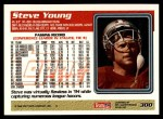 1995 Topps #300  Steve Young  Back Thumbnail