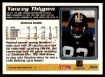 1995 Topps #359  Yancey Thigpen  Back Thumbnail