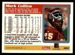 1995 Topps #380  Mark Collins  Back Thumbnail