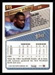 1993 Topps #515  Lorenzo White  Back Thumbnail