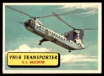1957 Topps Planes #44 BLU  Yh-16 Transporter Front Thumbnail