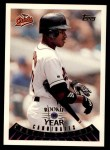 1995 Topps Traded #109 T Curtis Goodwin  Front Thumbnail