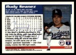 1995 Topps Traded #143 T Rudy Seanez  Back Thumbnail