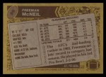 1986 Topps #96  Freeman McNeil  Back Thumbnail
