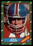 1986 Topps #123  Steve Foley  Front Thumbnail