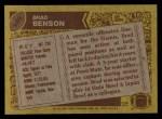 1986 Topps #146  Brad Benson  Back Thumbnail