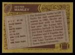 1986 Topps #180  Dexter Manley  Back Thumbnail