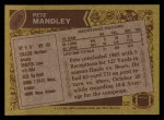 1986 Topps #246  Pete Mandley  Back Thumbnail