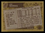 1986 Topps #139  Joe Morris  Back Thumbnail