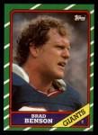 1986 Topps #146  Brad Benson  Front Thumbnail