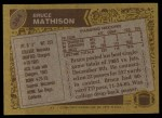 1986 Topps #384  Bruce Mathison  Back Thumbnail