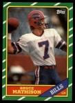 1986 Topps #384  Bruce Mathison  Front Thumbnail