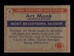 1985 Topps #5   -  Art Monk Record Breaker Back Thumbnail