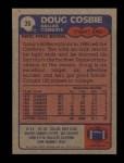 1985 Topps #39  Doug Cosbie  Back Thumbnail