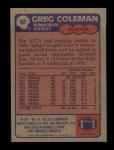 1985 Topps #92  Greg Coleman  Back Thumbnail