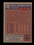 1985 Topps #368  Rolf Benirschke  Back Thumbnail