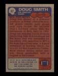 1985 Topps #87  Doug Smith  Back Thumbnail