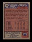 1985 Topps #169  Steve DeBerg  Back Thumbnail