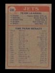 1985 Topps #335   -  Freeman McNeil / Mickey Shuler / Russell Carter / Mark Gastineau / Lance Mehl Jets Leaders Back Thumbnail