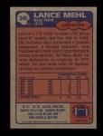 1985 Topps #345  Lance Mehl  Back Thumbnail