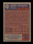 1985 Topps #387  Norm Johnson  Back Thumbnail