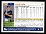 2005 Topps #32  Joe Randa  Back Thumbnail