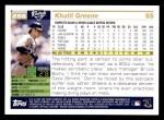 2005 Topps #256  Khalil Greene  Back Thumbnail