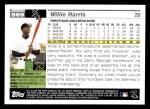 2005 Topps #569  Willie Harris  Back Thumbnail