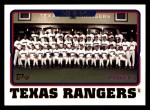2005 Topps #666   Texas Rangers Team Front Thumbnail