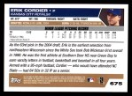 2005 Topps #675  Erik Cordier  Back Thumbnail