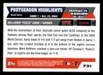 2005 Topps #731   -  David Ortiz / Mark Bellhorn World Series Back Thumbnail