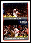2005 Topps #731   -  David Ortiz / Mark Bellhorn World Series Front Thumbnail