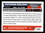 2005 Topps #733   -  Manny Ramirez / Pedro Martinez World Series Back Thumbnail