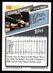 1993 Topps #150  Frank Thomas  Back Thumbnail