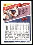 1993 Topps #34  Juan Gonzalez  Back Thumbnail