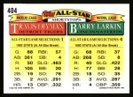 1993 Topps #404   -  Barry Larkin / Travis Fryman All-Star Back Thumbnail