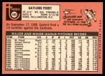 1969 Topps #485 YN Gaylord Perry  Back Thumbnail