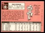 1969 Topps #543  Fred Newman  Back Thumbnail