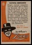1958 Topps Zorro #10   Faithful Bernardo Back Thumbnail