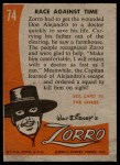 1958 Topps Zorro #74   Race Against Time Back Thumbnail