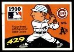 1971 Fleer World Series #8   1910 A's / Cubs  Front Thumbnail