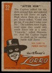1958 Topps Zorro #32   After Him! Back Thumbnail